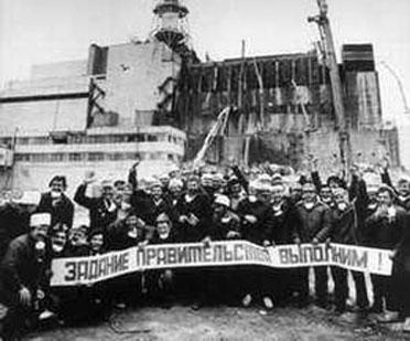 http://www.spaceman.ca/gallery/albums/chernobyl/constr_works.jpg
